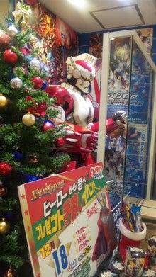 土屋太鳳オフィシャルブログ「たおのSparkling day」Powered by Ameba-写真3.jpg