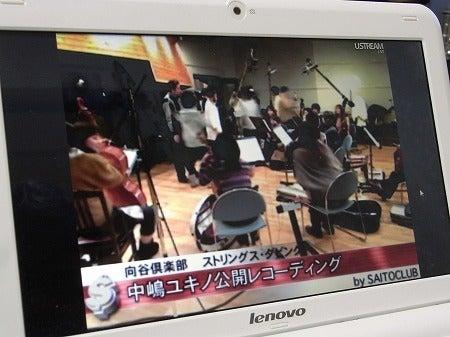 中嶋ユキノ with 向谷倶楽部 公開レコーディング