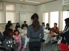 salon de mahya(マーヤ)のブログ-1123workteacher