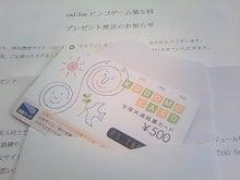 葵と一緒♪-TS3P0974.jpg