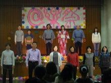 劇団濱座★特設ページ!!(劇団濱魂★から改名!)-BLOG1770~00.jpg