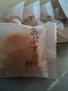 Last More  -斉藤泰一郎 ブログ--あぶすり餅