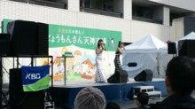 $黒木姉妹オフィシャルブログ「九州女ですが‥何か?」Powered by Ameba-IMG_5381.jpg