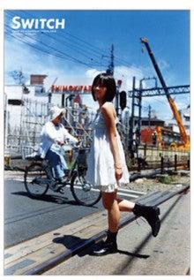 テゴマスのオオクマ∞-??.jpg