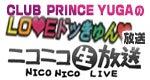 YUGAのニコニコ生放送