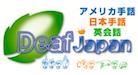 $「かおりんスーパーワールド」From:岡本かおり-IMG_4070.png