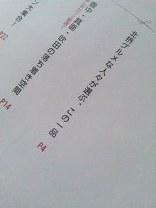 *Mieのリアルな日々~美容研究家への道~*-101129_112131.jpg