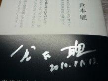 てるブロ-サイン2