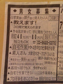 小谷あゆみブログ 「べジアナあゆ☆の野菜畑チャンネル」Powered by Ameba-101129_152053.jpg