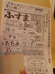 小谷あゆみブログ 「べジアナあゆ☆の野菜畑チャンネル」Powered by Ameba-101129_152220.jpg