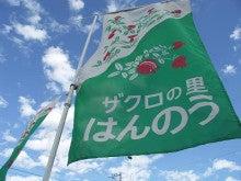 よっしぃ☆のブログ-ザクロ祭り12