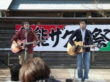 よっしぃ☆のブログ-ザクロ祭り13