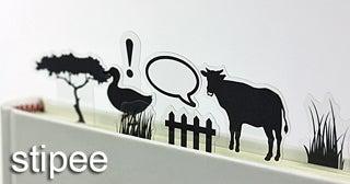 物欲☆通販パラダイス-スティッピー1