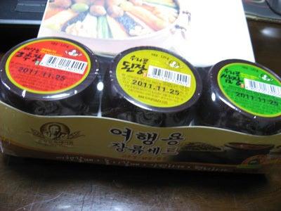 韓国料理サランヘヨ♪ I Love Korean Food-韓食世界化養成人スクール