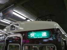 酔扇鉄道-TS3E9539.JPG