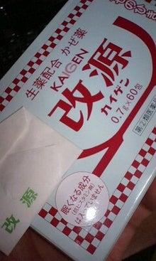 越後屋戦記~ソチも悪よのぅ~GO!GO!みそぢ丑!!(゜Д゜)クワッ-101129_2111~0001.jpg
