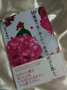 美マニア-IMG_6807.jpg