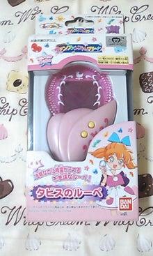 Macaron☆Bunny-101129_2359~01.jpg