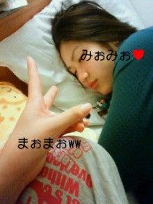 池本真緒「GO!GO!おたまちゃんブログ」-201011280235000.jpg