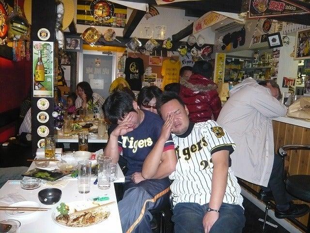 野球酒場  虎風庵 (とらふうあん)