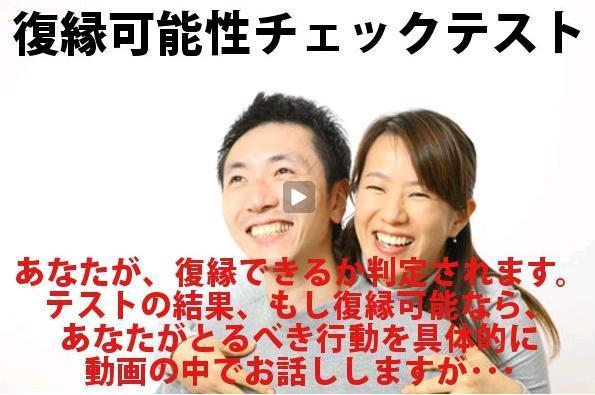 $【復縁】元カノ(元彼女)・元カレ(元彼)との復活!取り戻せあの人!