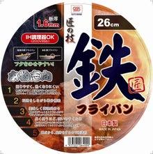 藤田金属のブログ
