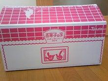 葵と一緒♪-TS3P1031.jpg