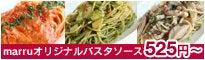 【ドッグカフェ】CAFE&DINING marruの日記