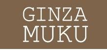 $GINZA MUKUブログ*ペットの生活用品店*いぬとねことやさしく暮らそう