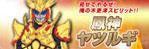 $瀬長奈津実オフィシャルブログ 『なっちのポジティ部』 Powered by Ameba