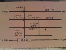 $鴻巣カフェブログ