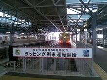 酔扇鉄道-TS3E9543.JPG