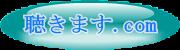 $メンタルサポート 代表 剱持のブログ