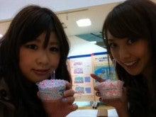 川崎希オフィシャルブログ「のぞふぃす's クローゼット」by Ameba-IMG_0527.jpg