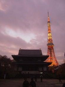 さんらいとの冒険(晃立工業オフィシャルブログ)-増上寺と東京タワー