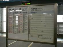酔扇鉄道-TS3E9549.JPG