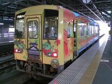 酔扇鉄道-TS3E9548.JPG