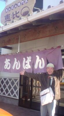 某~!?くぼ食堂★ドタバタ記-20101129094324.jpg