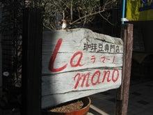 $珈琲豆屋 Shio の楽しい日々