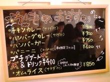 $館山直太郎のブログ-おすすめメニュー1