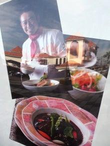$館山直太郎のブログ-島田シェフのポスター