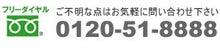 $アフロ社長 「博多筋がチカッパ斬る」-0120518888
