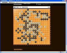 囲碁囲碁動画運営事務局のブログ-コメント非表示