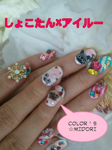 $カラーズ松井のcolorfuldays☆-picsay-1291252800.jpg