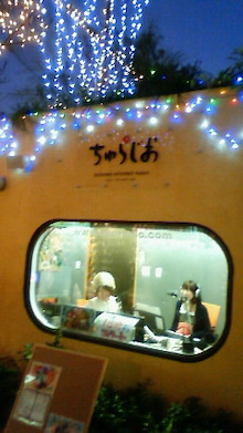 シナモン☆ayaさんのブログ-201012011754000.jpg