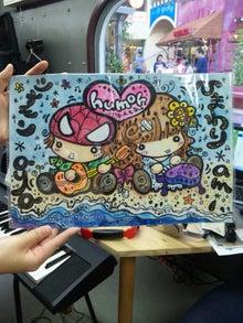 シナモン☆ayaさんのブログ-101201_1703081.jpg