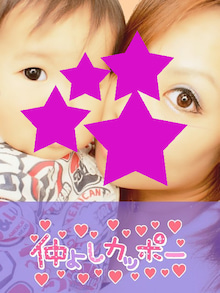 ☆1Baby+2WanとHappy Life☆