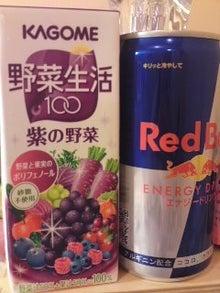 槙田紗子オフィシャルブログ「Saco's Tee Time」Powered by Ameba-101202_2349~01.jpg
