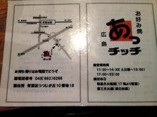 松口友也のblog(ソフトテニス・ソフオンBlog)-DVC00050.jpg