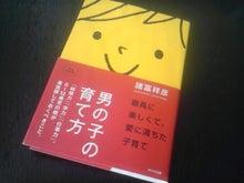 Chocolat★Diary-SH3F0800.jpg
